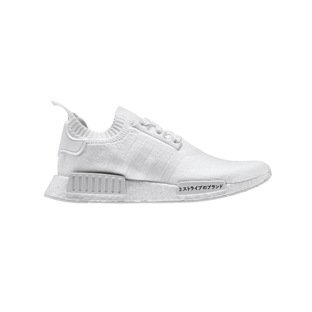 Adidas Originals NMD bianco