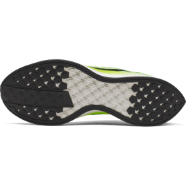 Nike Scarpe Running Zoom Pegasus Turbo 2 Verde Uomo