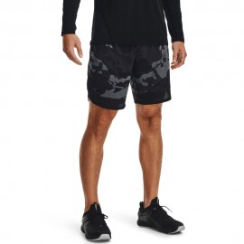 Under Armour Shorts Sportivi Camou Grigio Uomo